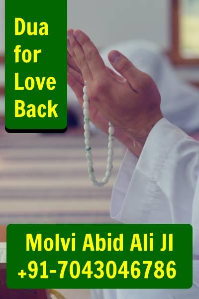 love problem solution astrologer Molvi Ji