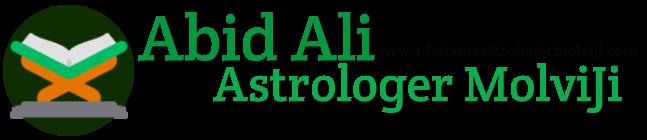 famous astrologer molvi ji Logo