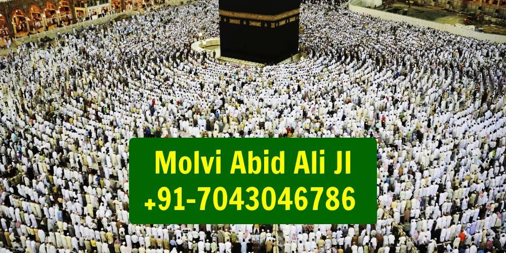muslim astrologer Molvi Ji